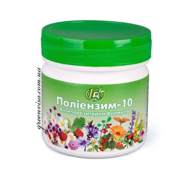 Поліензим-10 антипаразитарний препарат GreenVisa фото