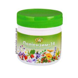 Бронхолегенева формула Поліензим-14 280 г GreenVisa фото