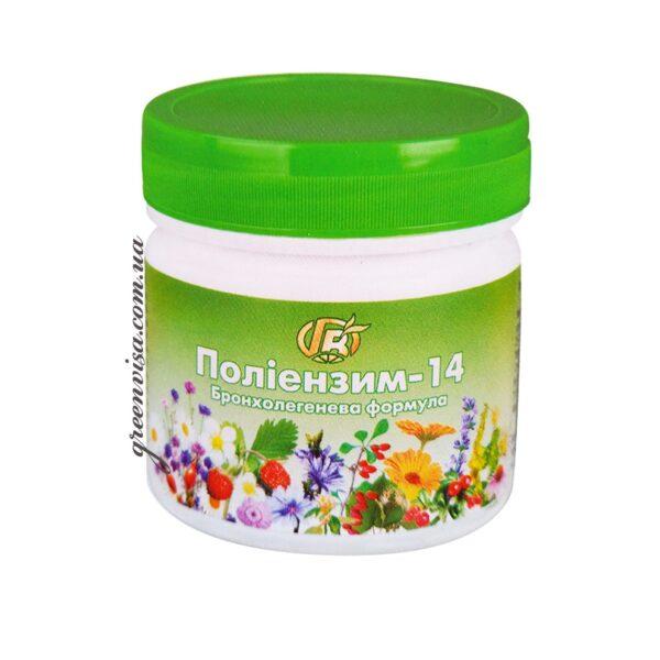 Бронхолегочная формула Полиэнзим-14 280 г GreenVisa фото