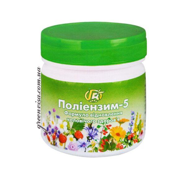 Полиэнзим-5 для восстановления мужского здоровья 280 г GreenVisa фото