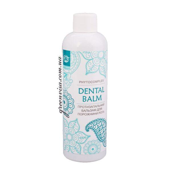 Зубной бальзам противовоспалительный GreenVisa фото