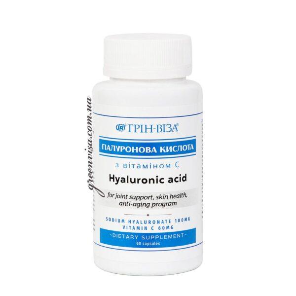 Гиалуроновая кислота с витамином С 60 капсул GreenVisa фото