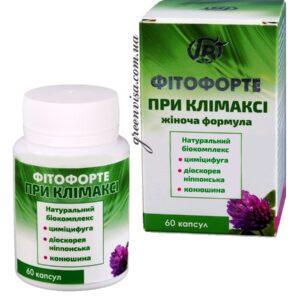 Капсули При клімаксі GreenVisa фото