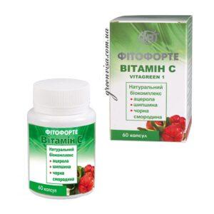 Натуральний вітамін С GreenVisa фото
